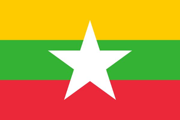 ミャンマー 求人