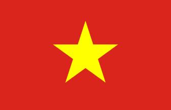 ベトナム求人