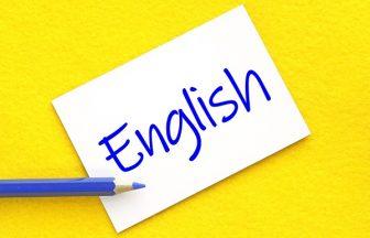 英語 求人