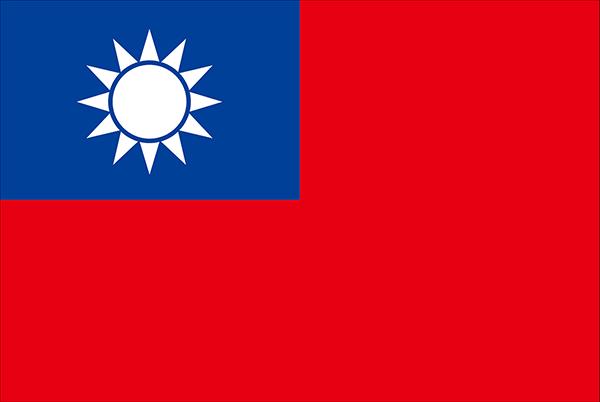 台湾 求人