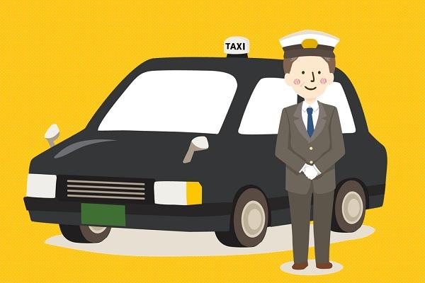 タクシー 求人
